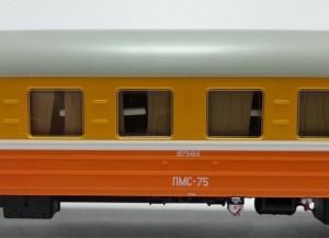 ACME 90129 Вагон WLABm ПМС-75 ОКТ Ж.Д. РЖД Epoche V-VI 1/87
