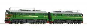 Roco 73794 Тепловоз M62 der Russischen Eisenbahn (RZD), Epoche V 1/87 RO     Roco_73794.jpg