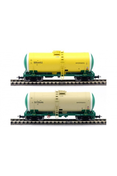 Eurotrain 0011 Набор цистерн для перевозки нефтепродуктов РЖД эпоха V 1/87