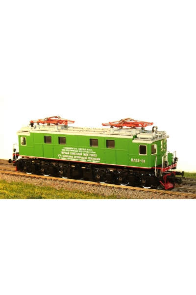 Eurotrain 3010 Электровоз ВЛ 19 01 Закавказская ЖД эпоха II-III 1/87