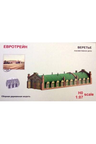 Eurotrain 8703 Двухстойловое локомотивное депо станции Веретье I-III 1/87