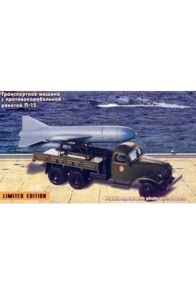 ZZ 87019 Модель автомобиля ЗиЛ с ракетой П-15 1/87
